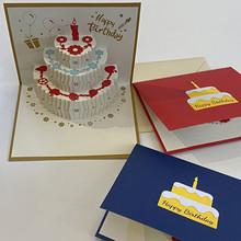 教师节宝宝感恩节3D立体gr9日卡片日en婚礼贺卡员工生日贺卡