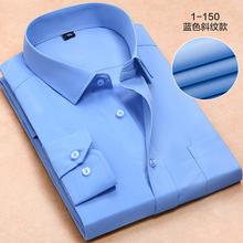 春季长gr衬衫男深蓝en职业工装斜纹衬衣男正装西装打底工作服