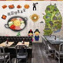 料理拌饭韩款gr3旧复古墙en厅壁纸韩国传统美食泡菜石锅墙纸