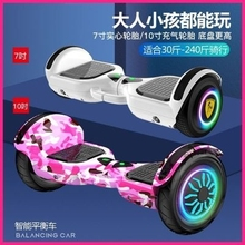电动自gr能双轮成的en宝宝两轮带扶手体感扭扭车思维。