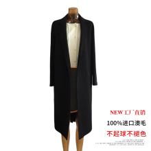 202gr秋冬新式高en修身西服领中长式双面羊绒大衣黑色毛呢外套
