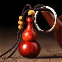 高档(小)gr0紫檀葫den文匙手把件男 红木吊坠钥玩扣车挂手叶玩