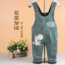 婴幼儿gr绒背带裤双en可开裆男宝宝1-2-3岁女童保暖灯芯绒裤