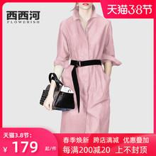 202gr年春季新式gc女中长式宽松纯棉长袖简约气质收腰衬衫裙女