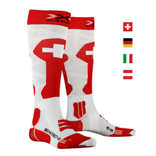 X-SOCKgr3 国家队gc士/德国/意大利/奥地利 男女同款滑雪袜 XB