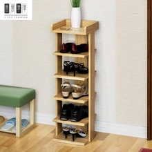 家用迷gr30CM长gc角墙角转角鞋架子门口简易非实木组装鞋柜