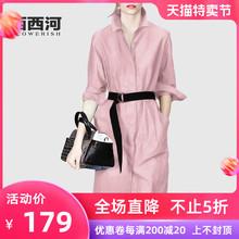 202gr年春夏新式gc女中长式宽松纯棉长袖简约气质收腰衬衫裙女