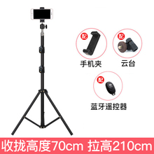 自拍手机架直gr支架拍照摄gc视频云台三脚架拍摄便携