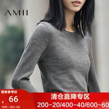 amll极简主义旗舰店女