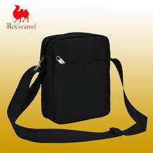 单肩包gr斜挎包男士gc包挎包单肩背包休闲收钱包多功能生意包