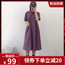 法式初gr短袖衬衫连es女夏学生日系香芋紫智熏桔梗裙森系超仙