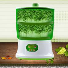 豆芽机gr用全自动豆es层大容量发豆芽机 生豆芽机