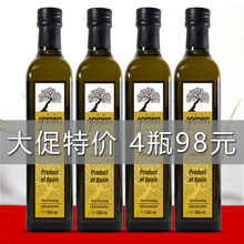 特级初gr橄榄油西班es食用油植物油 500ml*4瓶特价团购(小)瓶