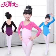 丝绒儿童民gr加厚芭蕾舞ta女孩连体练功服秋冬考级形体跳舞服