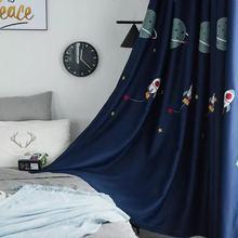 男孩房gr光窗帘布 dw花窗帘成品定制宝宝房飘窗卧室 外太空