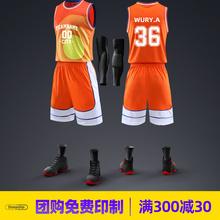 恩施耐克篮球服套装男定制背心印号学gr14运动球ll赛训练服