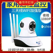 卡德仕gr线监控摄像ll智能高清夜视手机网络wifi远程监控器