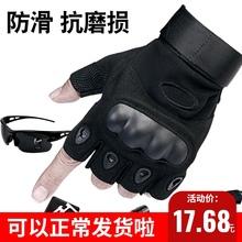 特种兵gr术手套户外yl截半指手套男骑行防滑耐磨露指训练手套