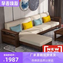 [groun]实木沙发简约现代全实木小