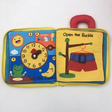 宝宝3gr立体布书 un益智早教几何认知动手玩具撕不烂可啃咬0-4