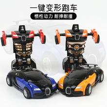 惯性车撞击gr2形汽车机un回力超跑模型男孩宝宝益智玩具金刚