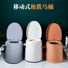 老年的gr折叠移动马un坐便器家用便盆老的室内便携式起夜尿桶