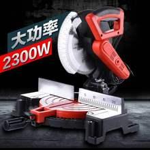 手持式塑料90锯铝机45--度型gr13切割铝un挡板大型切吕机
