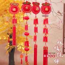 牛年新gr元旦新房(小)un串挂件爆竹串挂饰春节葫芦香包装饰品