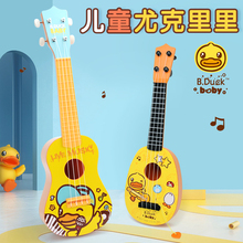 B.Dgrck(小)黄鸭un他乐器玩具可弹奏尤克里里初学者(小)提琴男女孩