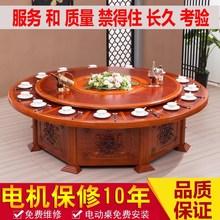 饭店活动电动餐桌大圆桌转