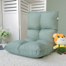 时尚休gr懒的沙发榻ag的(小)沙发床上靠背沙发椅卧室阳台飘窗椅