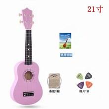 乌克丽gr尤克里里初wq1寸23寸彩色(小)吉他学生成的女宝宝木质
