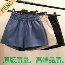 如画秋冬季女装裤子gs6裤靴裤外ri搭显瘦浅蓝色米色杏色浅绿