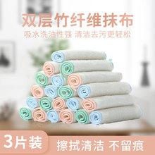 洗碗布不沾油竹纤维家用厨房吸水不掉gs14百洁布ri式擦手巾