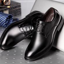 商务正gs内增高皮鞋rim 春季英伦尖头男鞋韩款系带休闲新郎婚鞋