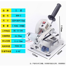 多功能gs割机家用(小)ri台式电动机木工石材钢材塑料45度