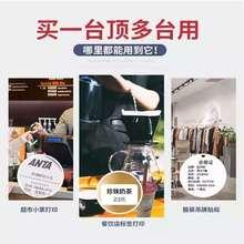 价格贴gs商标热敏条ri单快捷标签打印机。不干胶货单珠宝超市