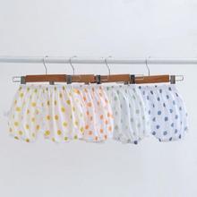 [gsdw]清凉一夏男女宝宝纯棉短裤儿童薄款