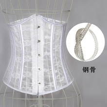 白色蕾gs腰封塑身cwpet钢骨宫廷束腰带性感女马甲瘦身美背收腹带