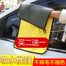 双面加gs汽车用洗车fg不掉毛车内用擦车毛巾吸水抹布清洁用品
