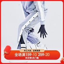 ZONEID 2020春秋新款束脚篮gs15排扣裤fg保暖潮流运动长裤