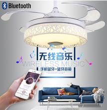 42寸gs形装饰吊扇cn音乐客厅灯遥控静音LED时尚北欧水晶吊灯