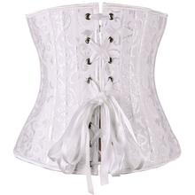 26钢gs宫廷式束腰georset女塑身衣瘦身收腹内衣外穿可配裙子夏