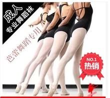 芭蕾舞gs袜子白色连ge童夏 宝宝练功打底丝袜天鹅绒 成的大袜