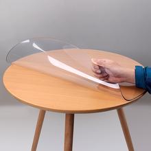 圆形茶gs垫PVC餐mq洗桌布防水防油软玻璃塑料透明胶垫水晶板