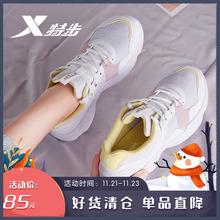 [gsmq]特步女鞋樱花鞋运动鞋女2