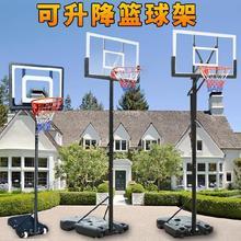 宝宝篮gs架户外落地qa移动训练简易篮球可升降成的学校篮板
