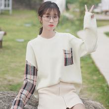 帛卡琪gs020新式qa松打底衫内搭长袖拼色格子针织衫打底毛衣女