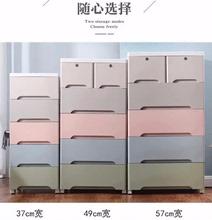 加厚特gs号塑料收纳qa屉式宝宝衣服储物箱多层整理箱收纳柜子