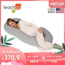 Leagshco美国qr功能孕妇枕头用品C型靠枕护腰侧睡拉链抱枕